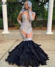 Robe de bal africaine avec dentelle argentée transparente, robe sirène, noire, plumes, Sexy, grande taille, manches longues