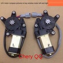 Car Window Glasses Lifting Motor for CHERY QQ/QQ3/QQ308/QQ310/QQ311