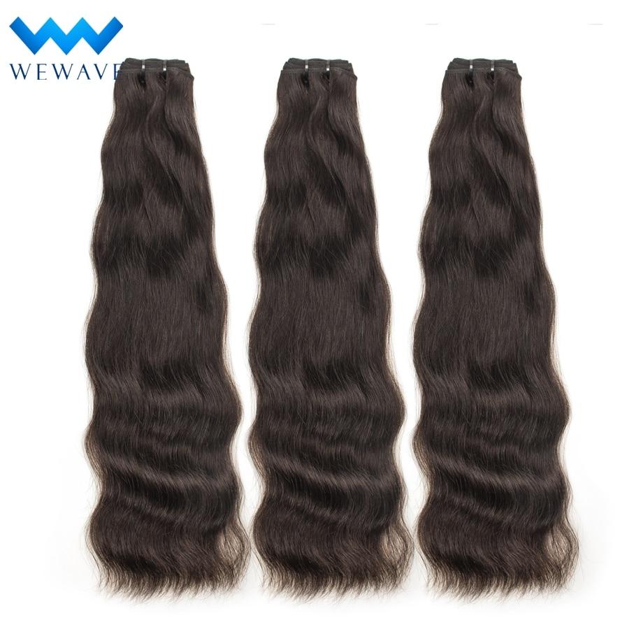 Необработанные индийские прямые девственные дневные естественные цвета короткие волосы для наращивания Длинные для черных женщин 1 3 4 пучк...