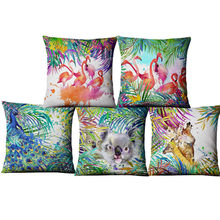 Funda de cojín de lino con estampado de acuarela, pintada a mano, animales, plantas, flamenco, jirafa, funda de almohada, decoración para el hogar, decoración para sofá