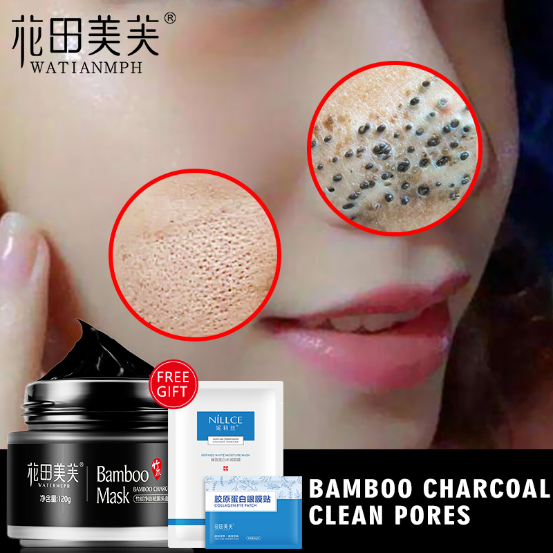WATIANMPH 120G Charcoal Facial Mask Blackhead Remover Deep Cleansing Pore Oil Control Black Mask Face Beauty Mask