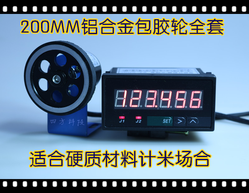Meter Counter Electronic Digital Display High Precision 9648J Line Speed Code Counter Encoder Edge Banding Machine Meter Wheel