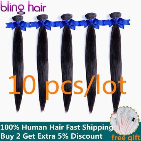 Bling Hair 10 Bundles Deals Brazilian Hair Weave Bundles Straight Human Hair Bundles Remy Extensions Natural Color Free Shipping Pakistan