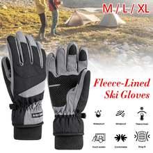 Профессиональные лыжные перчатки флисовые зимние теплые для