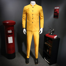 Chinese Style Yellow Blue Blazer Men Slim Fit Party Office Dress 3pc Mens Suit Jacket Trajes Azul Hombre Smoking Uomo(China)