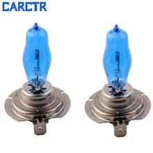 CARCTR HOD Halogen Bulbs for Car Halogen Lamp H1 H3 H7 H8/11 9005 9006 880 881 H4 H9 100W Internal Impulse Xenon HOD Light