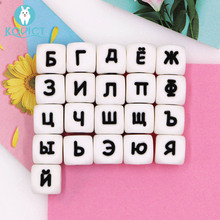 Kovic 500pc 12mm Russian Letters Silicone Beads DIY Name Teether Baby Pacifier Clips Beads Food Grade Silicone Teething Bead