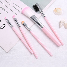5 Pcs Makeup Brush Set Kit Blush Foundation Cosmetic Pink Colour Eye Shadow Eyeliner Face Care Tool