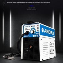 ANDELI Digital Household Single Phase NBC-250 Mini Welding Machine Welding without Gas Flux Core Wire Inverter Welder