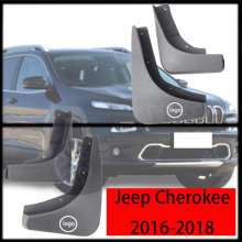 car accessories special for JEEP Cherokee 2016-2018 auto Mudguards fender Mud Flaps flaps splash guards