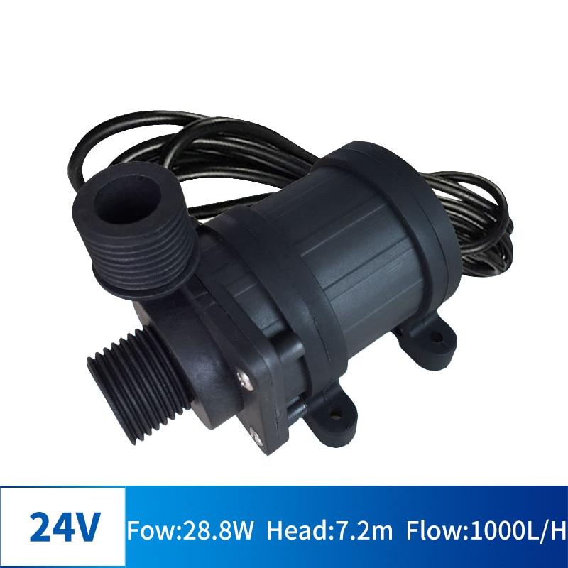 Micro Brushless Water Pump Electric 24V DC CPU Cooling CAR Motor Pump F