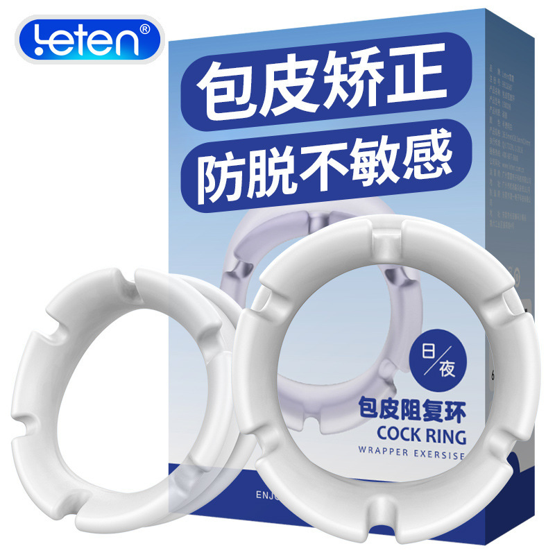 Leten Penis Glans <font><b>Circumcision</b></font> <font><b>Ring</b></font> 2 types Delay Ejaculation Cock <font><b>Ring</b></font> Extend Sex Time Sex Product Sex Toy for Men image