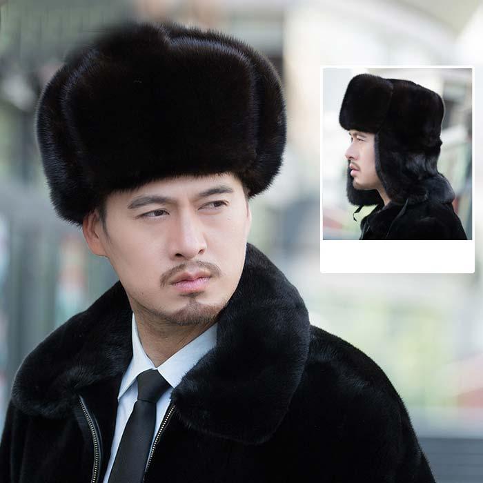Winter Warm Earmuffs, Suede, Mink Fur, Lei Feng Hat, Middle-Aged Men'S Full Mink