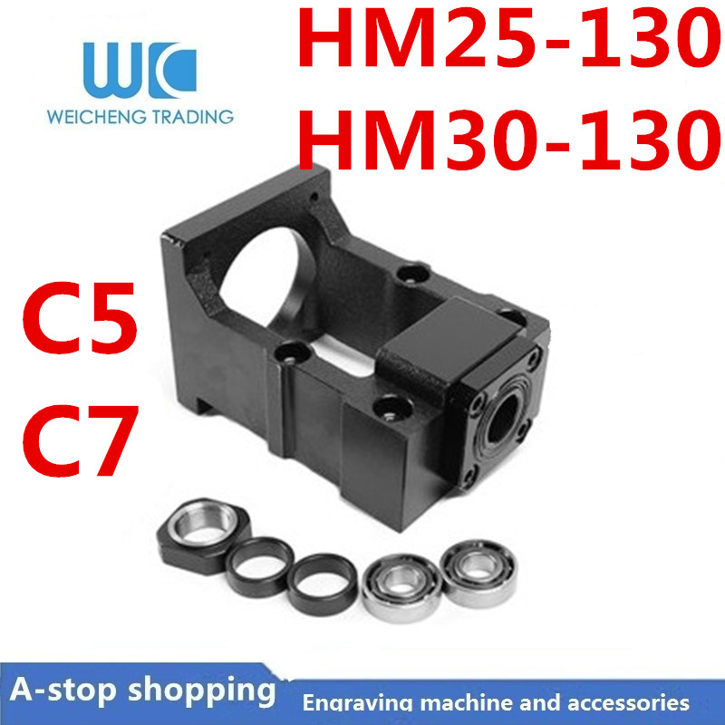 HM25-130 HM30-130 C5 C7 Ball screw linear sliding table module bearing support fixed base stepping servo motor integrated base