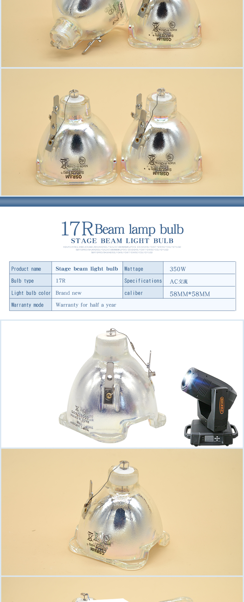Hot Sales 7R 230W Metal Halide Lamp Moving beam lamp 230 beam 230 SIRIUS HRI230W For Osram Made In China Hot Sales 7R 230W Metal