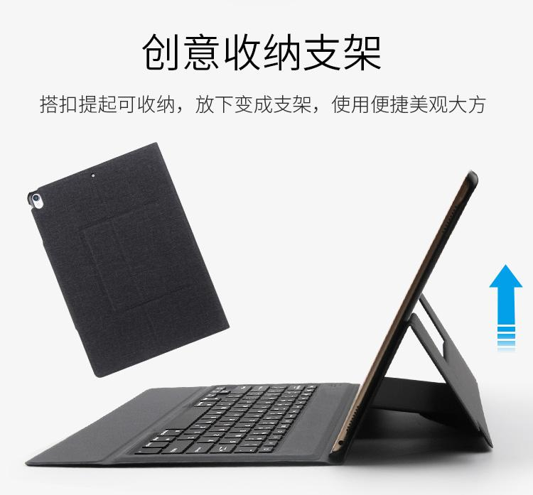 With Keyboard Wireless Bluetooth Smart Cover For apple iPad pro 12.9 A1584 A1652 Auto Sleep/Wake up Stand Case+Stylus Pen+Gift.