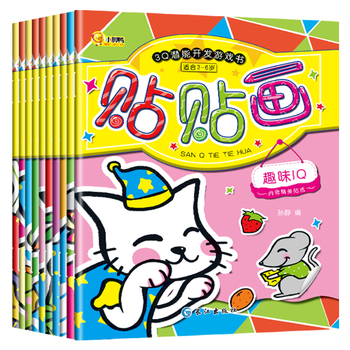 Sticker Book For Children's Concentration Training Potential Development Game Book Sticker Stickers Puzzle Early Learning Book