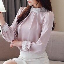 Korean Fashion Chiffon Women Blouses Lace Long Sleeve Pink Women Shirts Plus Size XXL Blusas Femininas Elegante Ladies Tops цена