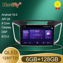 Android Multimedia-Player Hyundai I20 Navigation Navifly for Car 128G DSP 7862 1280--720