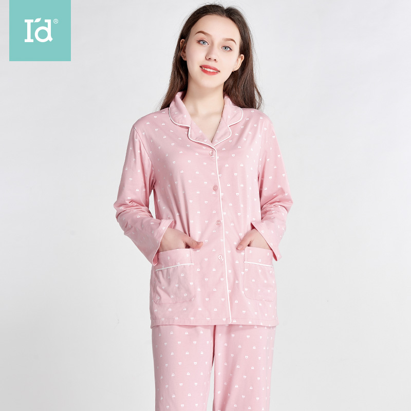 Women Pajamas Set Spring Autumn New Thin Cartoon Printed Long Sleeve Sleepwear Casual Homewear Female Pyjamas