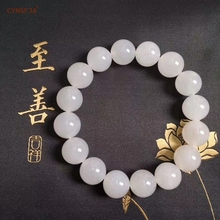 CYNSFJA New Real Certified Natural Hetian White Jade Nephrite Lucky Amulets Mens Womens Bracelets High Quality Best Gifts