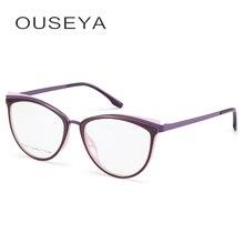 Montura transparente para gafas TR90 para mujer, miopía, montura para gafas femeninas, sin grado # C18825