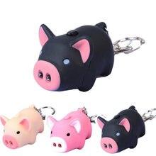 Mini adorável porco chaveiro led som luminoso dos desenhos animados porco chaveiro tt @ 88