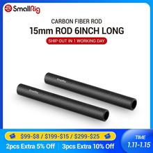 SmallRig 15mm Carbon Fiber Rod 15cm 6 Lange für 15mm Stange Licht Gewicht Unterstützung System DSLR Kamera rig 1872 (Pack von 2)