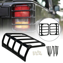 ZXMT Car Interior Light One Pair Steel Guard for Rear Tail Lights Jeep JK JKU 2007-2018 Styling