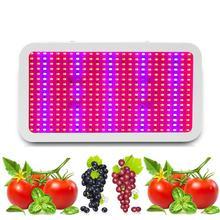 الطيف الكامل 400 واط LED تنمو ضوء أحمر أزرق أبيض دافئ الأشعة فوق البنفسجية الأشعة تحت الحمراء AC85 ~ 265 فولت SMD5730 Led مصابيح النبات LED مصابيح حوض السمك بالجملة