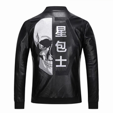 Starbags PP Italian original luxury brand skull head winter new oil wax leather coat men's motorcycle leather jacket, counter