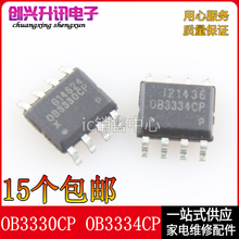 (5 шт.) OB3330CP OB3334CP SOP-8