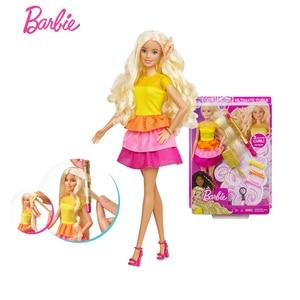 Original Barbie Doll Curly Hai