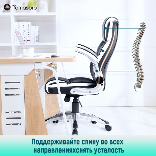 Yamasoro High-Back Executive chair office Chair Gaming Chair ergonomic leather chairs swivel chair computer armchair 3