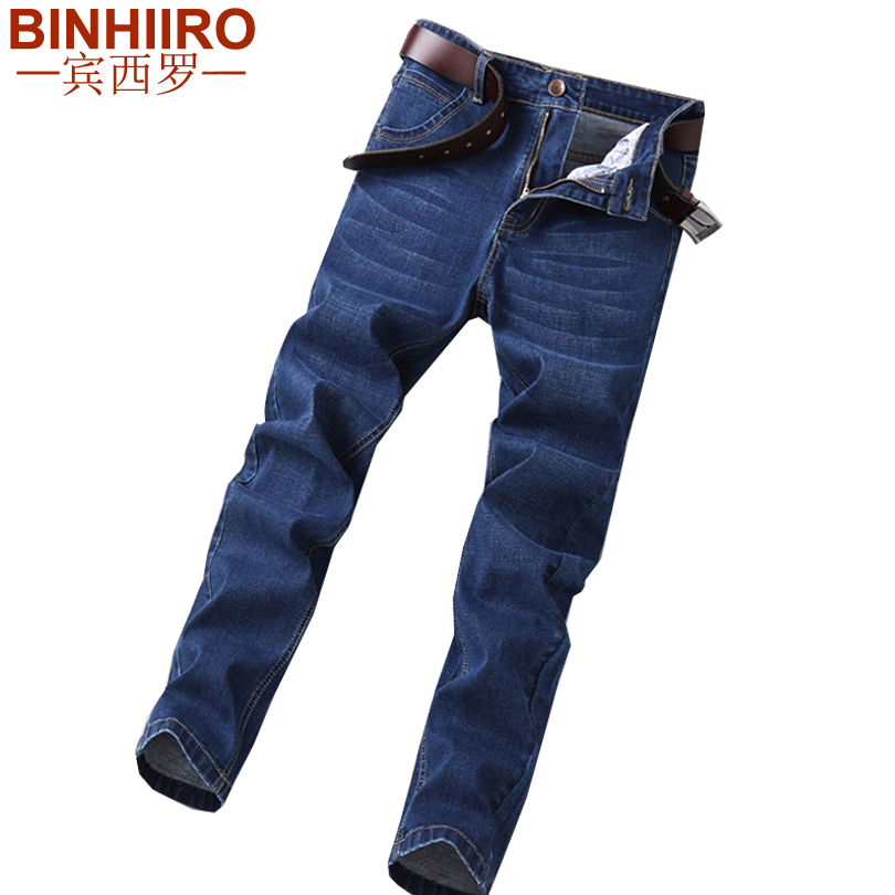 Men's Jeans Slim Pocket Design Fashion Business Office Full Length Pants Elastic Comfortable Young Solid Color Casual Jeans Male