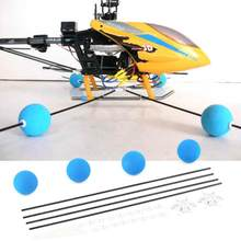 Helicóptero equilibrado para alinhar t-rex 400 450 450se rc helicóptero anti-colisão jogo de trem de treinamento de pouso anti-colisão azul evitar