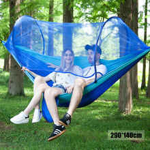 Outdoor Mosquito Net Parachute Hammock Portable Camping Hanging Sleeping Bed High Strength Swing 290x140cm