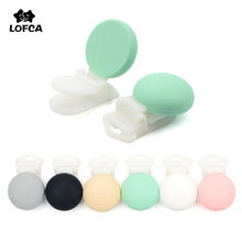 Clips Silicone Nipples-Accessories Plastic LOFCA Infant New 1pc Toy Clasps