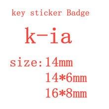 Badges autocollants de remplacement pour télécommande de voiture, 2 pièces, 20 pièces, 14mm 16mm, accessoires de style
