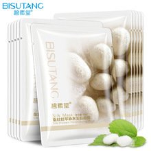 Moisturzing-Mask Skin-Care Whitening Face Silk Elastic Oil-Control Protein Tender Smooth