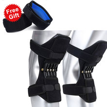 1 Pair Non-slip Joint Support Knee Pads Power And Free Gift Elbow Powerful Rebound Spring Force Booster Lift