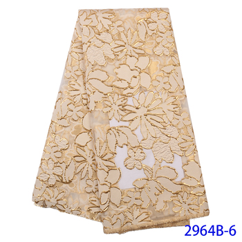 Champagne Gold Brocade Lace African Fabrics Jacquard Lace Fabrics for Nigerian Wedding Party Brocade Jacquard Fabric APW2964B
