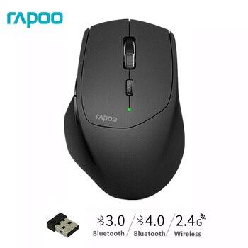 Новый многофункциональный беспроводной переключатель мыши Rapoo MT550 между Bluetooth 3,0/4,0 и 2,4G для четырех устройств, подключение компьютерной мыши