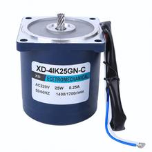 220V AC Geared Motor Single Phase 25W + Gear Box Capacitance 50K Reduction Ratio Motor Reduction Gear Motor vtv motor 220v 20w ac gear motor yn70 20 10mm shaft single phase 3 wires ac geared electric motor