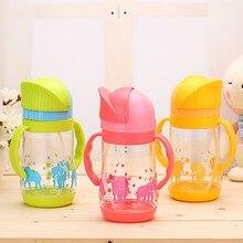 420 мл детские чашки голова слона дети учатся для кормления питья вода соломенная ручка бутылка Детская кружка для кормления