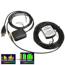 Полный комплект, Автомобильный GPS усилитель сигнала, антенна, усилитель, улучшенное устройство с gps-приемником и передатчиком 30 дБ для навиг...