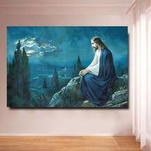 Холст hd Печать картины искусство на стену 1 панель христианский