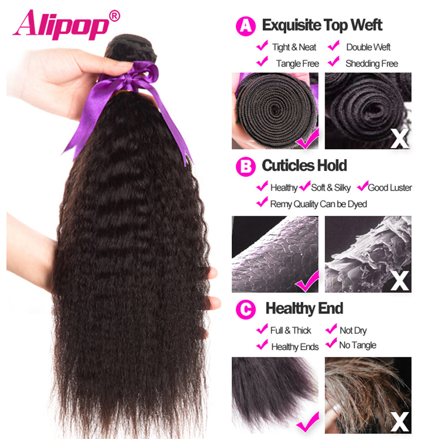 Kinky Straight Hair With Closure Peruvian Human Hair 3 Bundles With Closure Alipop Remy Hair Closure With Bundles 10-28Inch 4Pcs (3)
