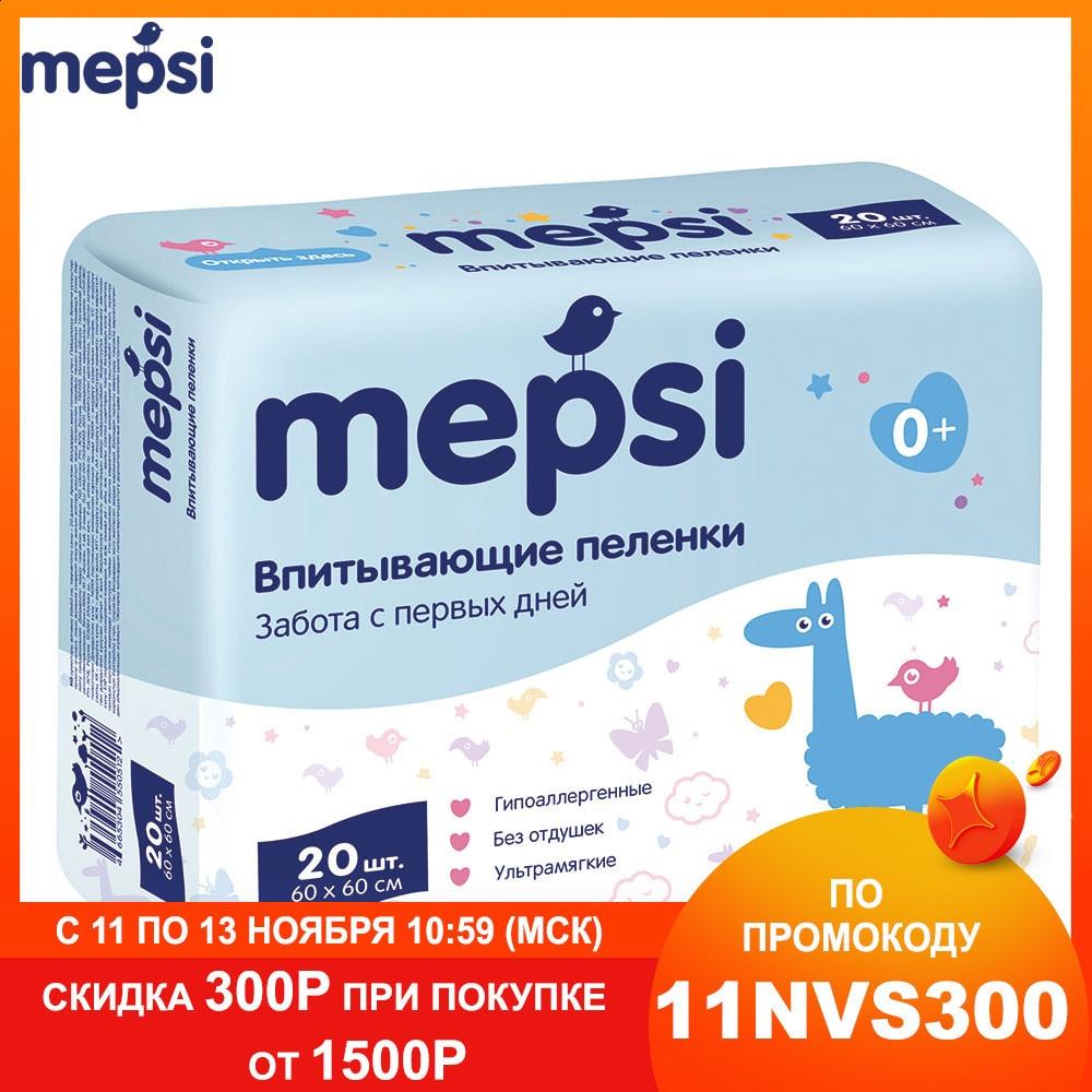 Пеленки MEPSI одноразовые гигиенические, размер 60х60, 20 шт. Пеленальные подкладки и покрытия    АлиЭкспресс