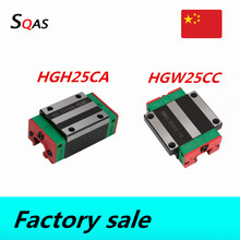 Factory sale size same as HIWIN 1pcs HGH25CA /HGW25CC block slides carriages Red-green  for CNC parts
